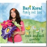 Rock and Roll Garden (giveaway)