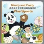 Help Your Child Learn Mandarin