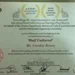 Half Cultured: Lao and American Culture Short Film